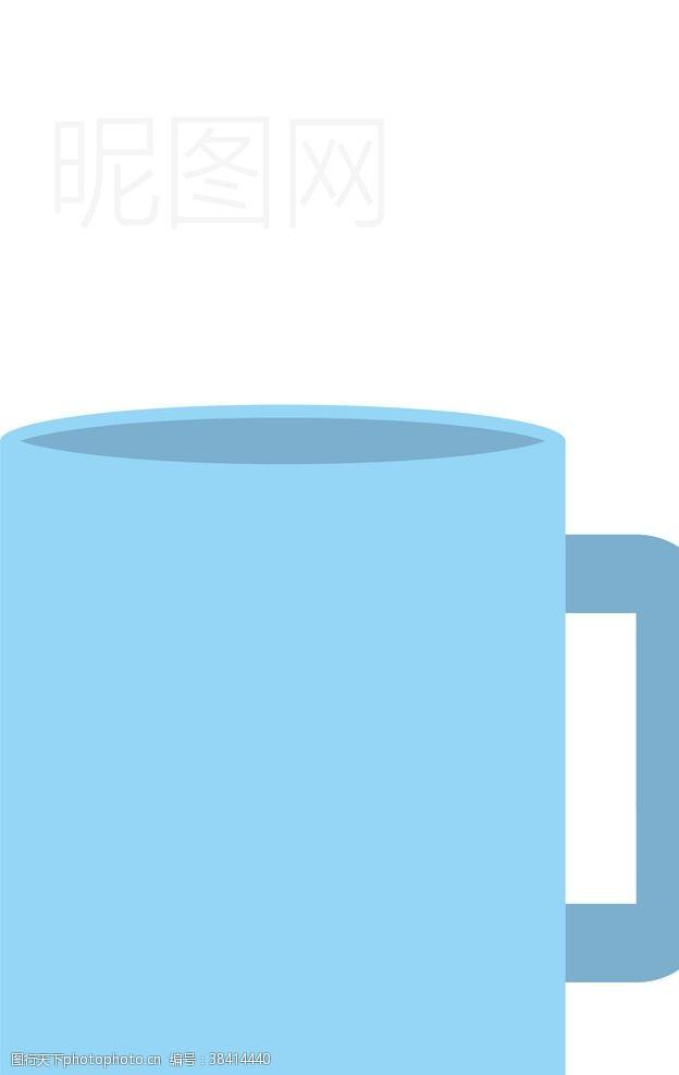 马克杯杯子