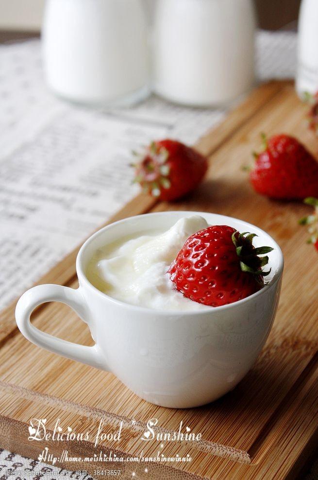 大气草莓酸奶
