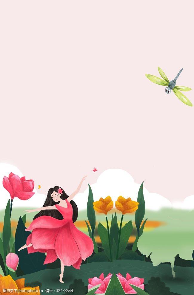 春季促销春天背景