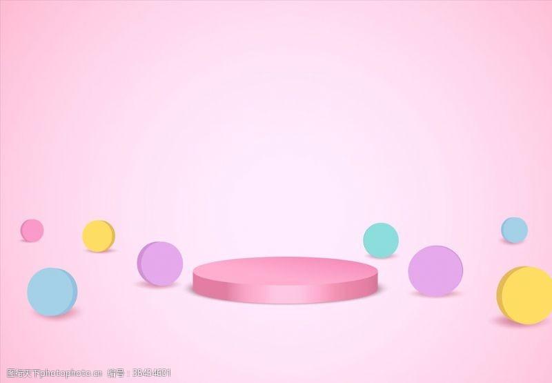 水晶背景粉色几何背景