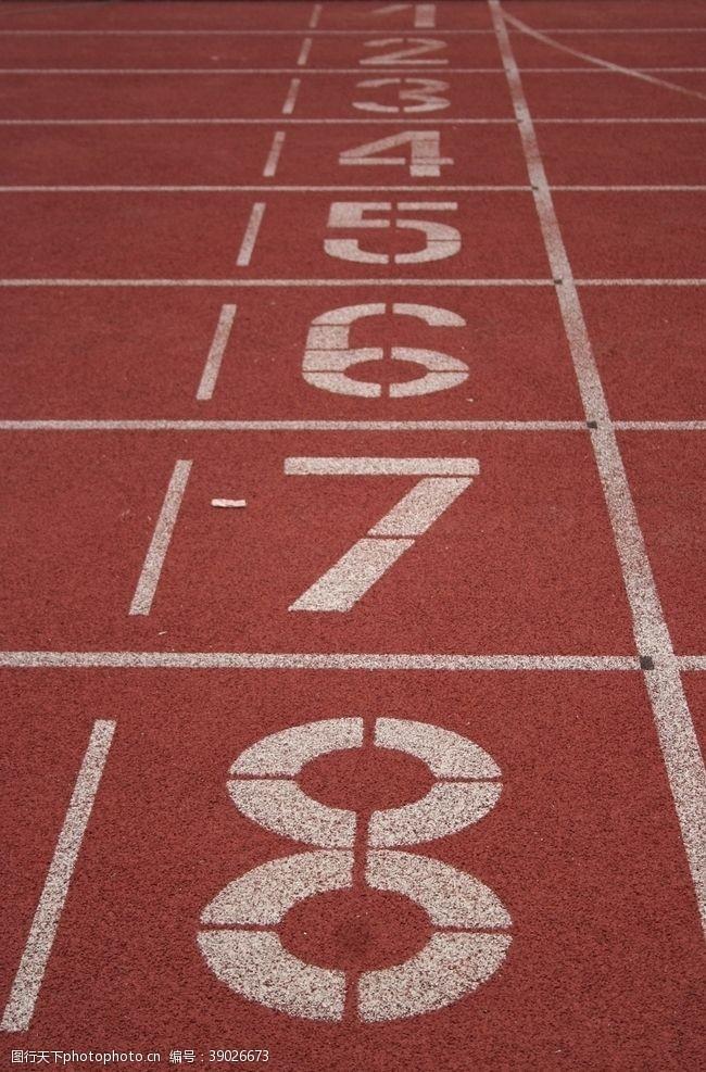 竞技体育 轨道图片