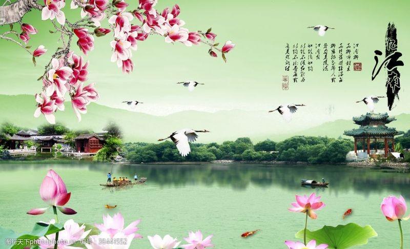 荷花湖泊花鸟背景墙