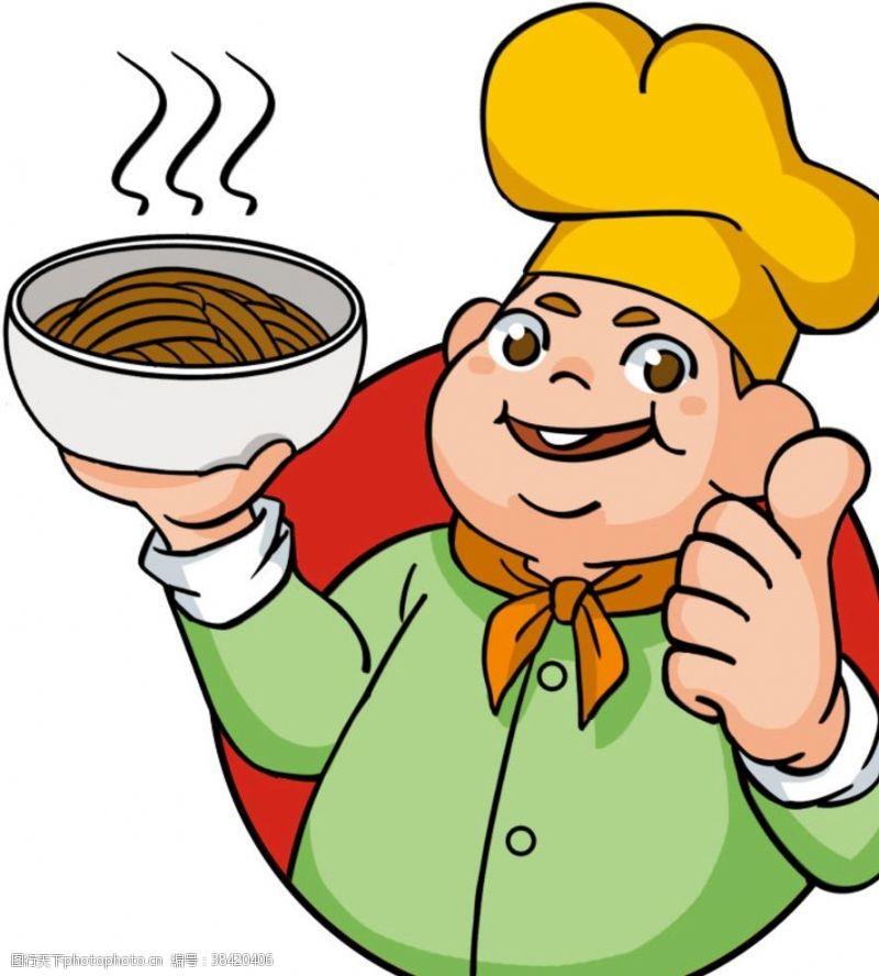 ai元素卡通厨师面食元素