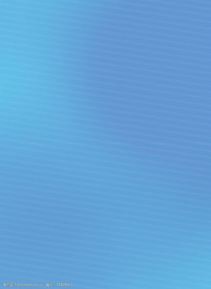 背景图片蓝色背景