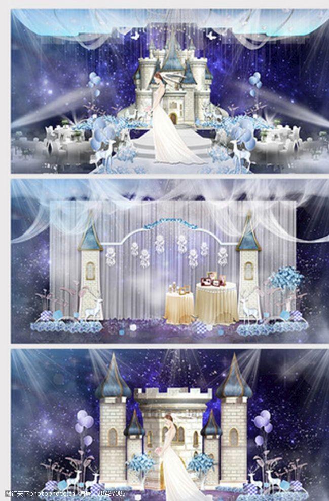蓝色城堡婚礼效果图