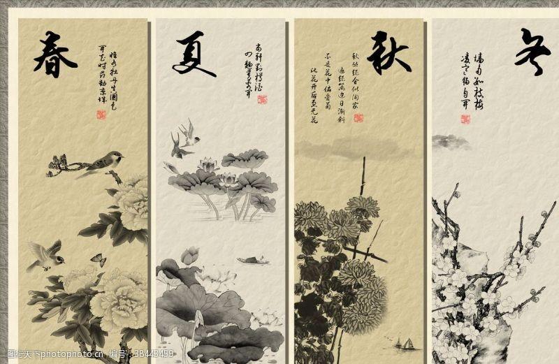 荷花春夏秋冬四联画