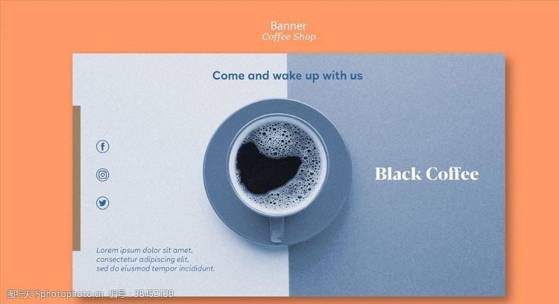 横幅个性创意咖啡宣传海报