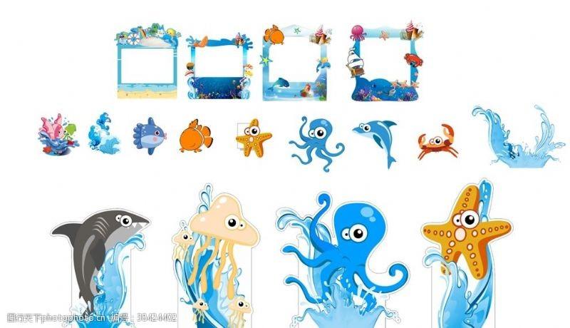 螃蟹海洋卡通人物素材