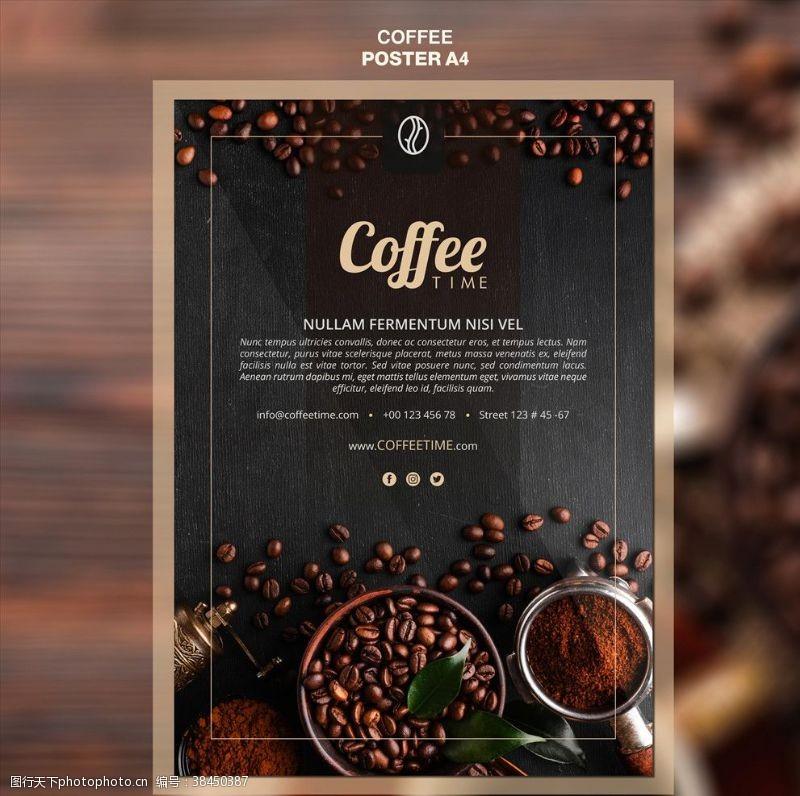 横幅咖啡店宣传海报设计