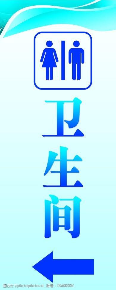 展板藍色背景