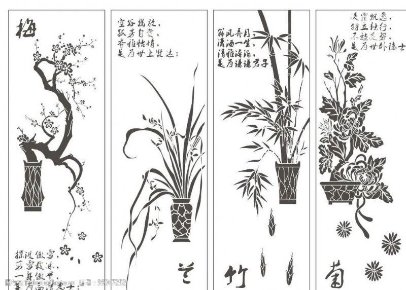 矢量图 梅兰竹菊图片