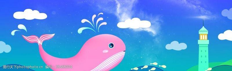 卡通清新鲸鱼星空大海装饰画