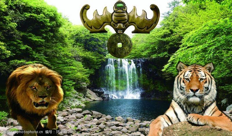 70dpi狮子老虎