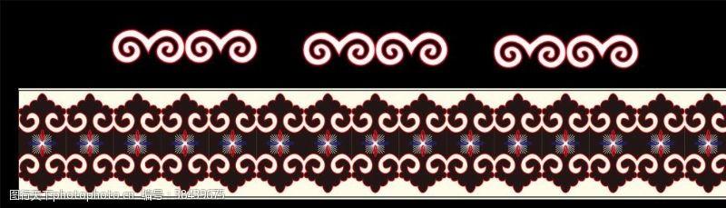 民族元素彝族服饰花纹