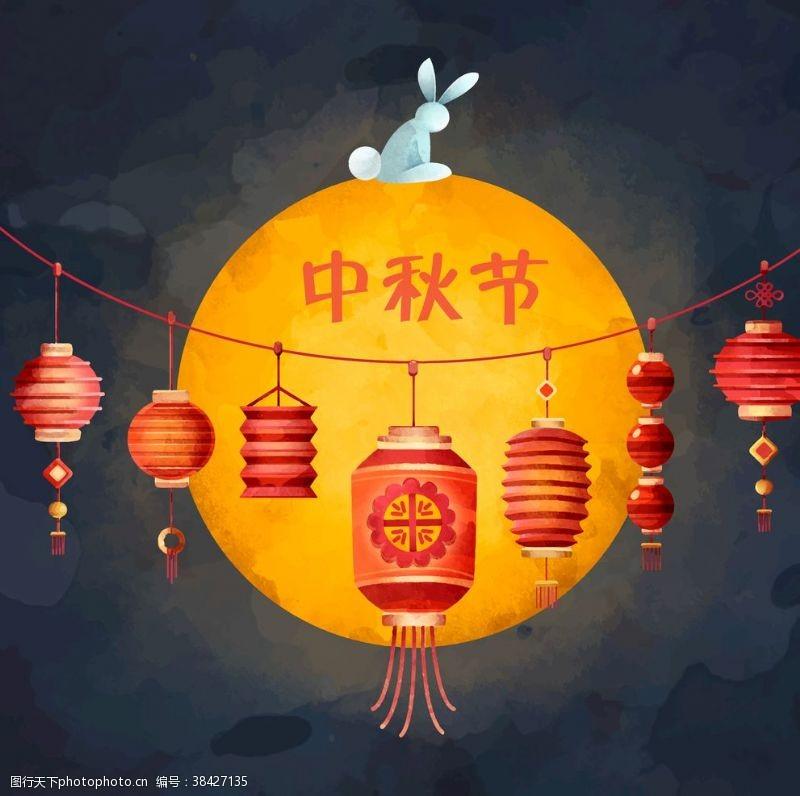 喜中秋节海报