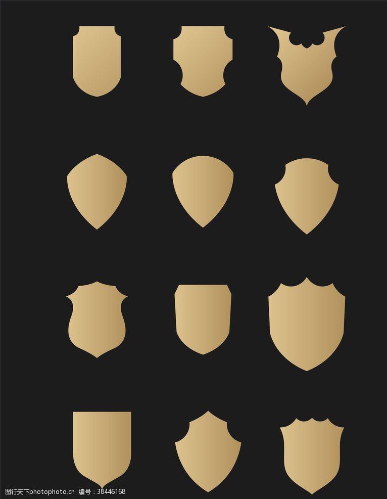 金属盾牌金色盾牌图标合集