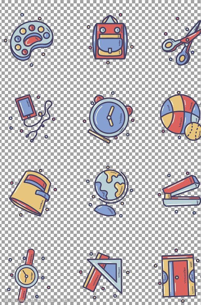 卡通开学新设备文具