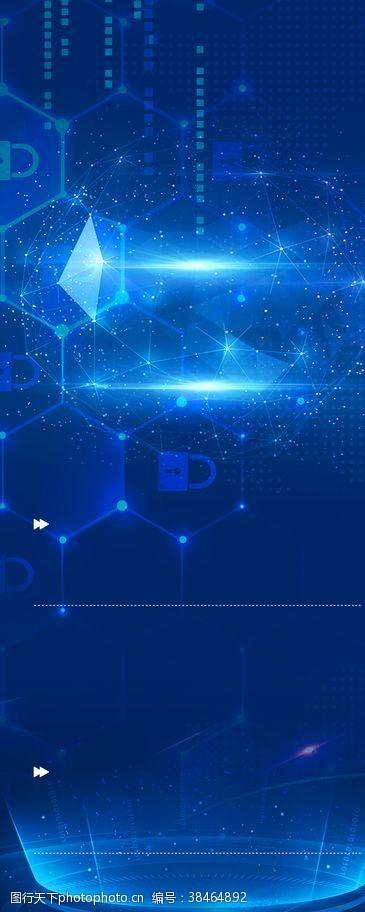 底纹边框蓝色科技背景图