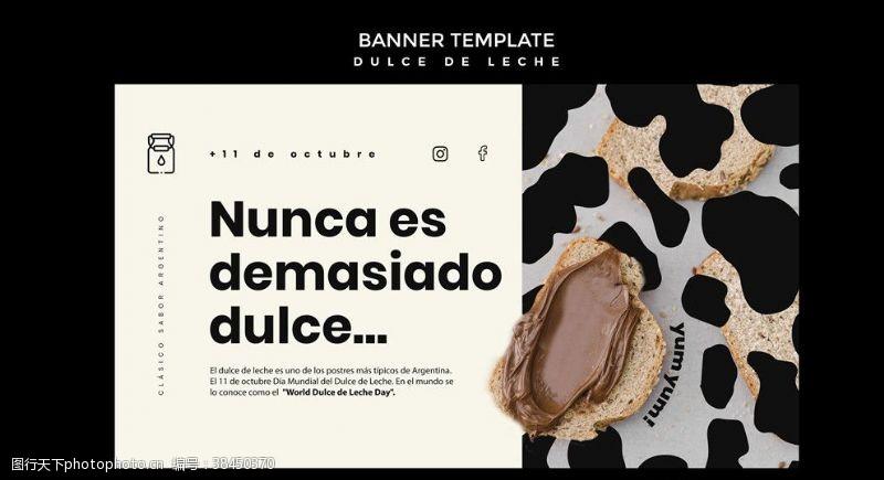 横幅巧克力面包海报