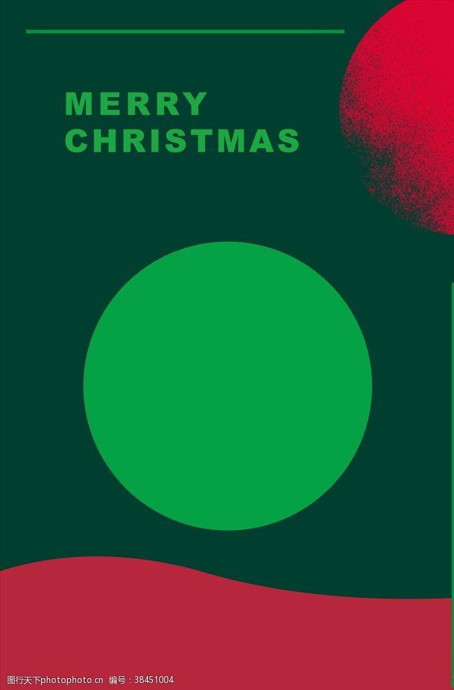 dm宣传单页圣诞菜单