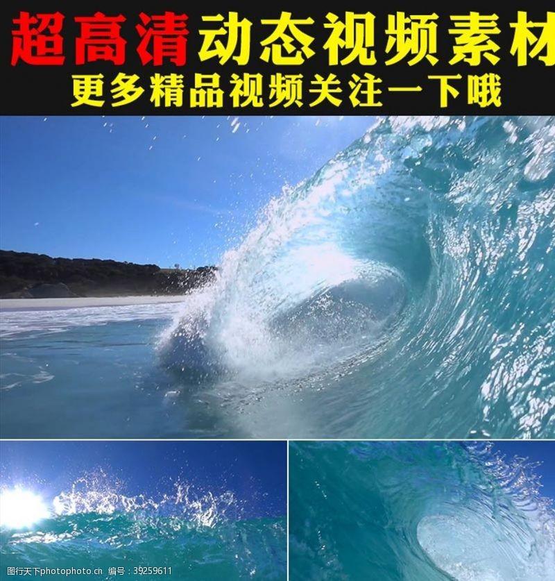 唯美海洋海水海浪波浪波涛视频