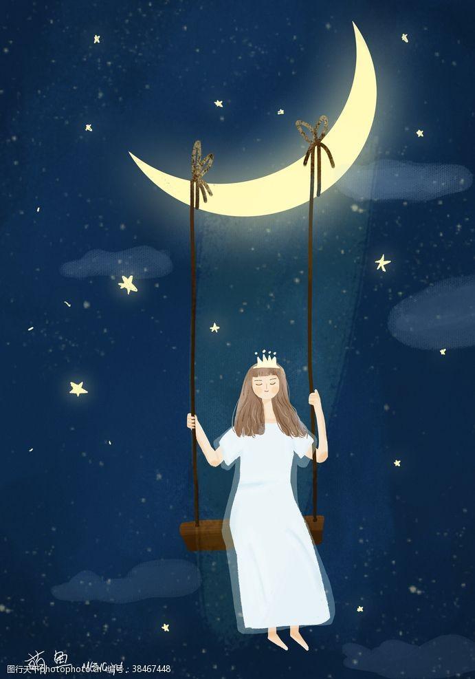 植物夜晚女孩月亮插画