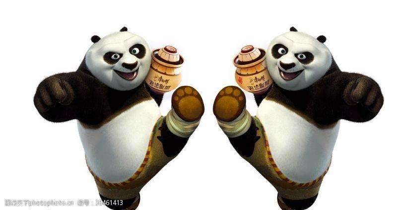 底纹边框功夫熊猫