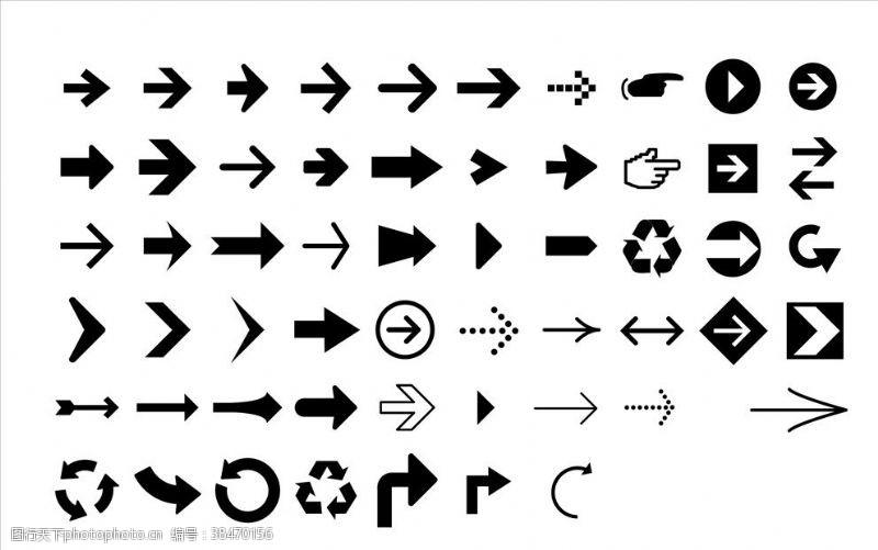 三角形标志 箭头三角形图标箭头图标图片