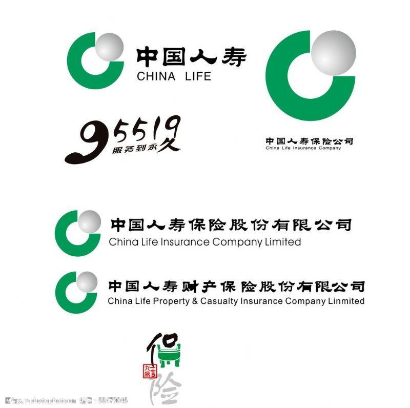 人寿标志中国人寿