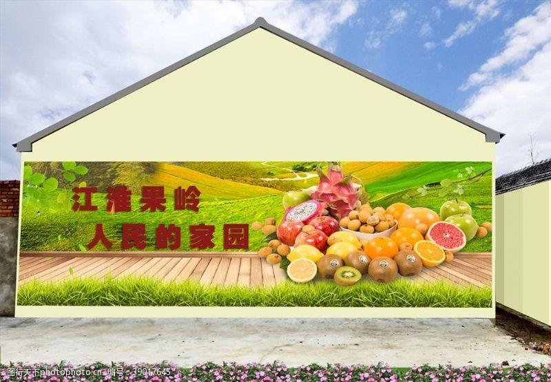 果岭 墙绘乡村振兴文明实践图片
