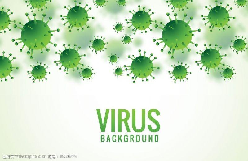 肺炎海报新型冠状病毒