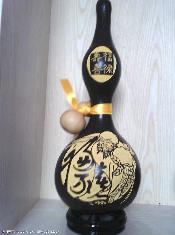 宝葫芦雕刻葫芦