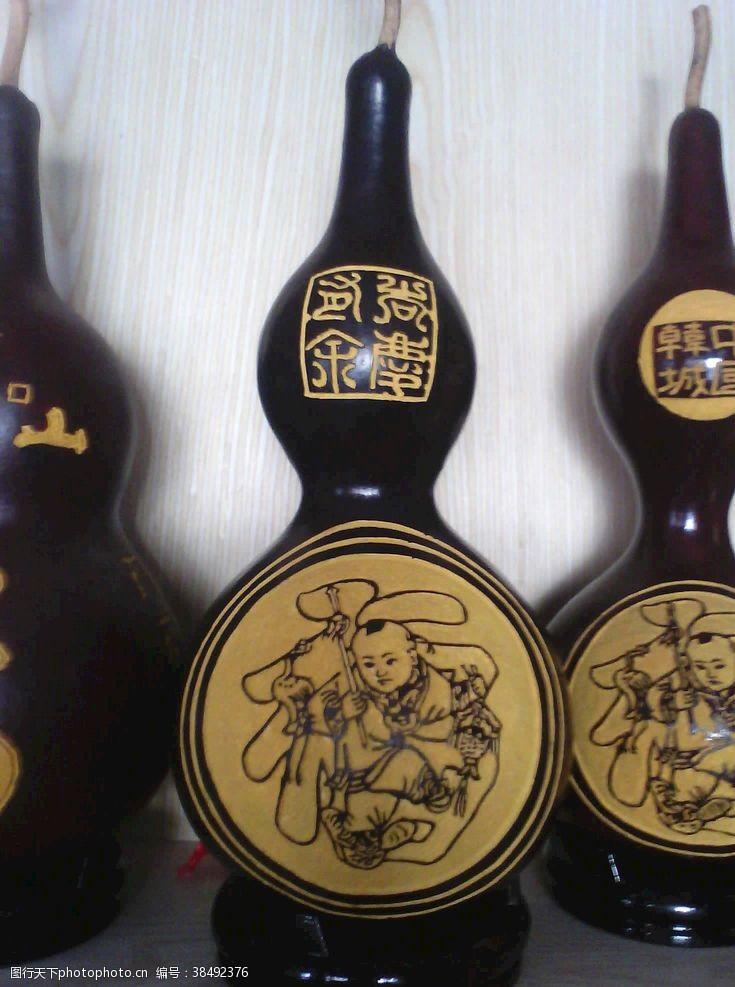 宝葫芦葫芦烙画
