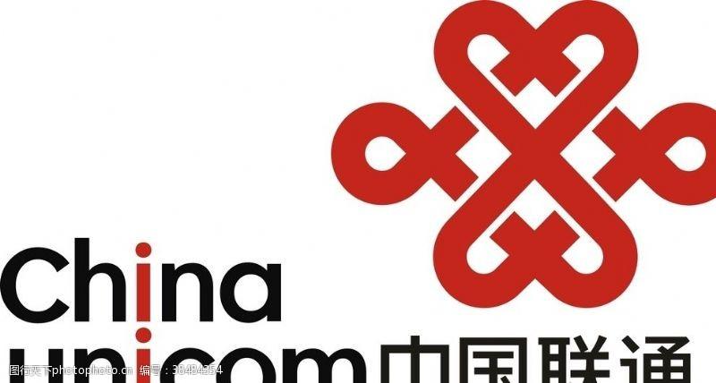 联通标志中国联通