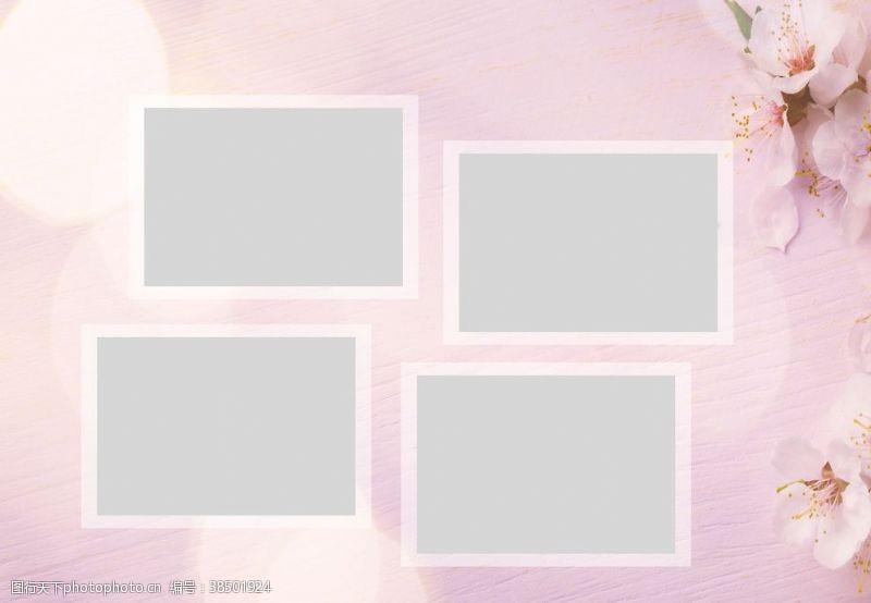 写真模板粉色相册模板儿童摄影