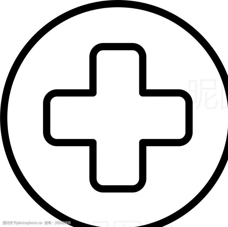 身体器官十字医院