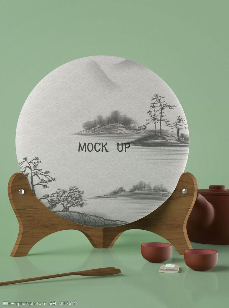茶画册茶叶海报新茶上市创意海报