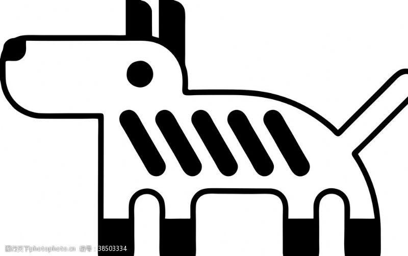 宠物之家 狗图片