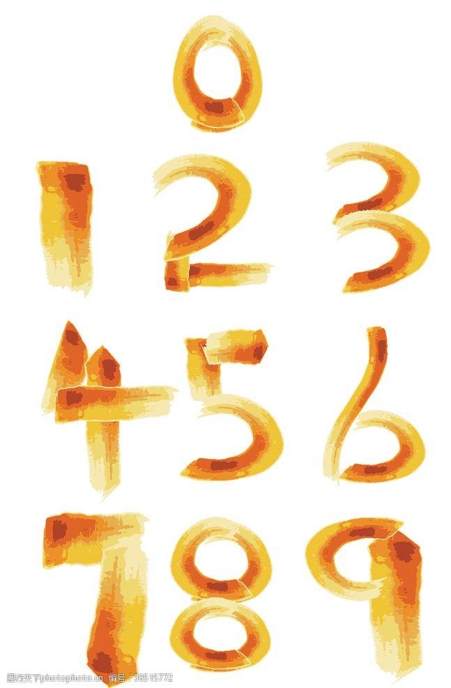 水晶字3立體金屬字