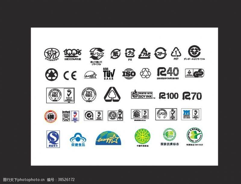 fc认证标志国际认证纸张认证