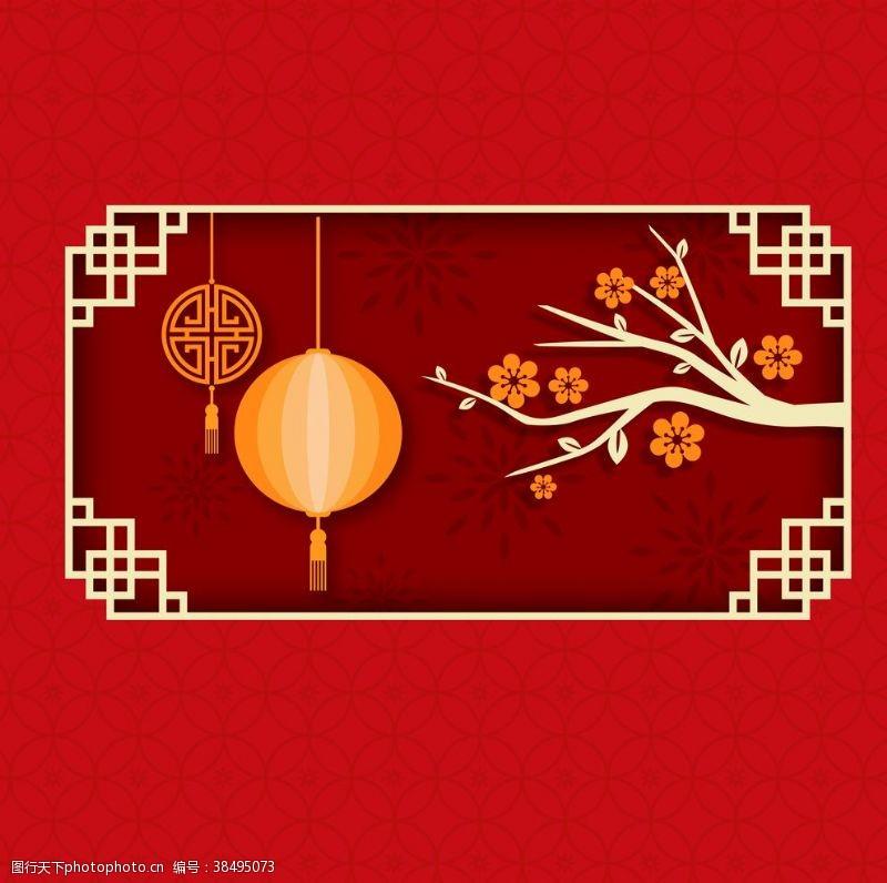 树木卡通喜庆中国风漫画海报
