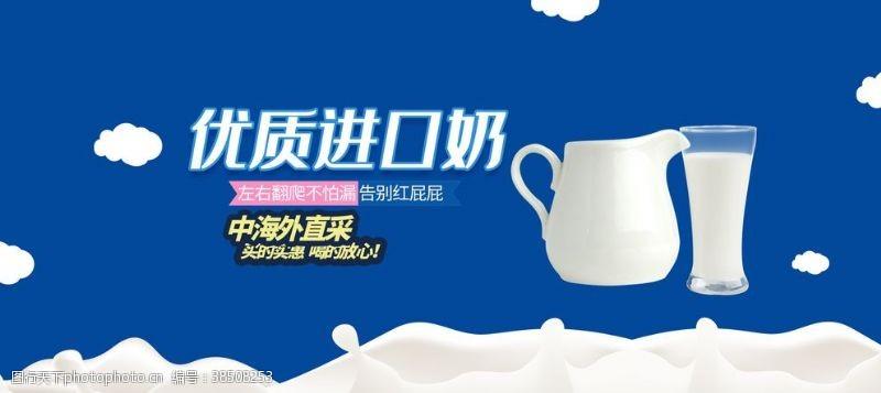 幼儿配方奶粉优质进口奶