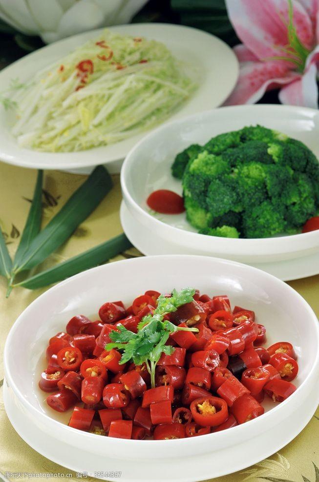 时令蔬菜姜汁麻酱沾酱生拌配料
