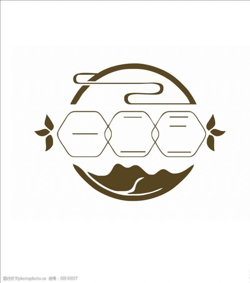 茶标志山水标志
