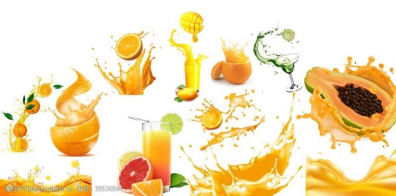 果汁素材橙汁