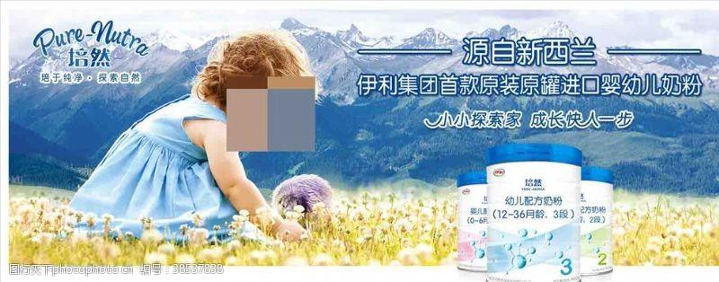 高钙奶奶粉广告
