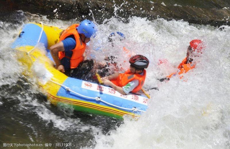 水上运动漂流照片