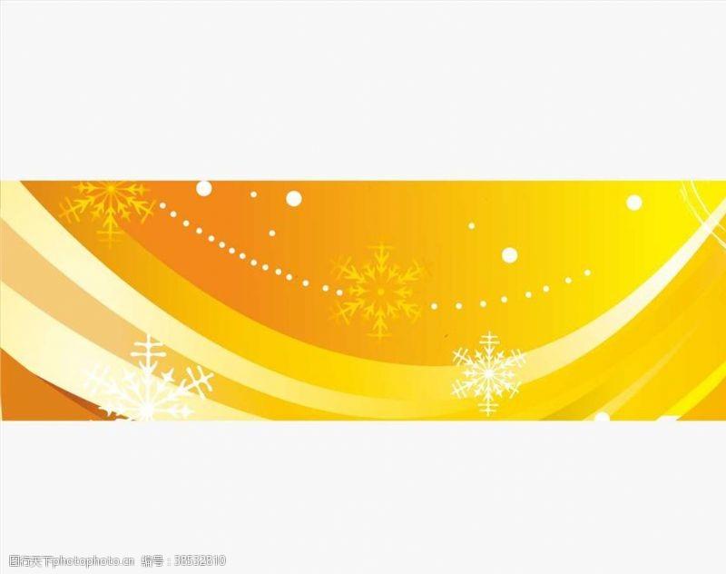 矢量金黄背景