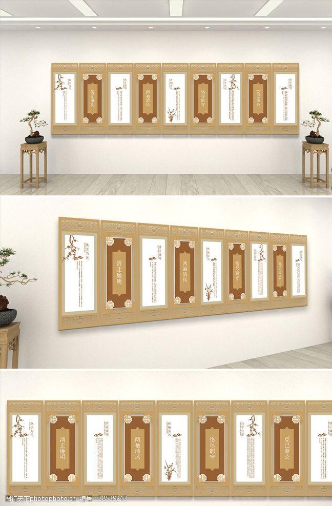 展板造型中国风文化墙