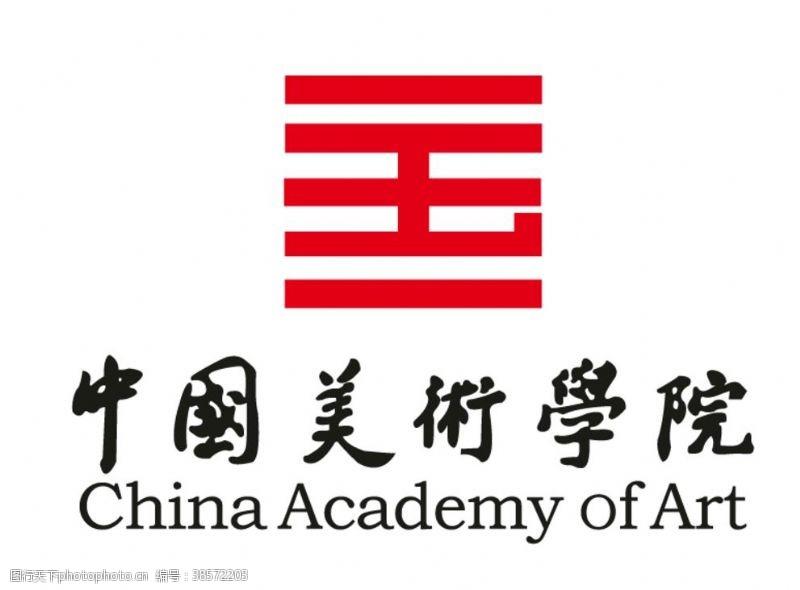 art中国美术学院校徽标志